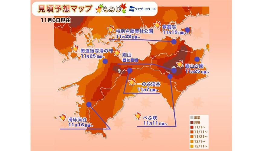 2019日本賞楓預測11/7更新:日本秋季楓葉最佳時間、紅葉最前線總整理! | 樂吃購!日本