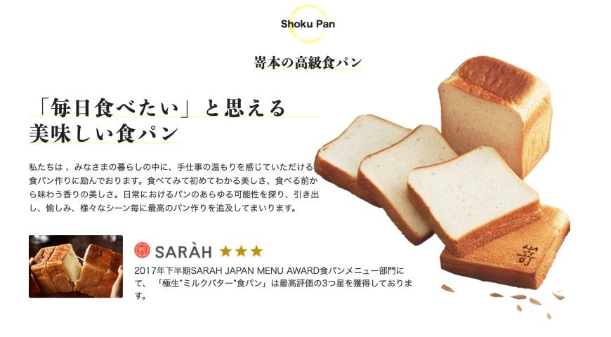 蠟筆小新「美冴」竟然不念「牙」!4個臺灣人讀不出來的日本名字-樂吃購日本