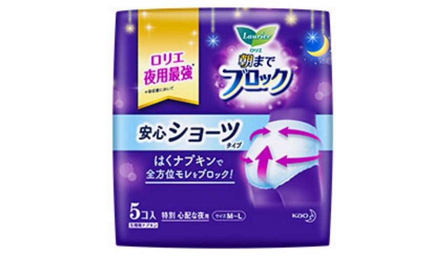 2020十大衛生棉推薦:蘇菲衛生棉條用法簡單,蕾妮亞超長夜用最靠得住!   樂吃購!日本