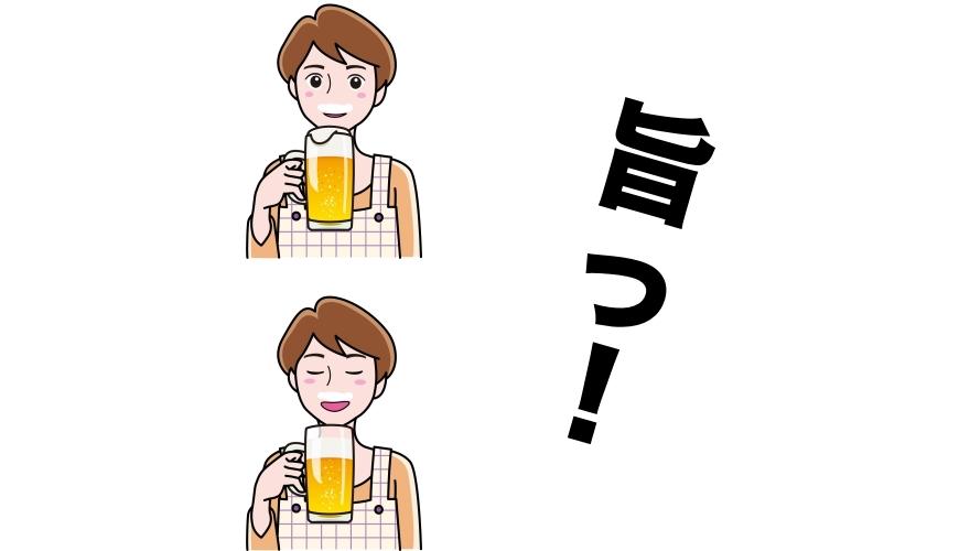 深夜食堂愛講的「美味しい」vs.「旨い」都是好吃,意思有什麼不同? | 樂吃購!日本