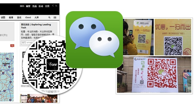 WeChat QR codes seen on the web and on the street in 2012.