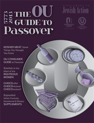 PDF OU Guide to Passover