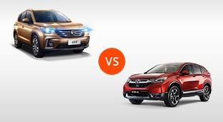 grand new veloz vs mobilio rs cvt harga avanza otr surabaya compare brand cars in the philippines autodeal honda cr v 2 0 s gac gs4 1 5 at