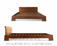 Kobe Platform Bed - Tansu Asian Furniture Boutique - Tansu.Net