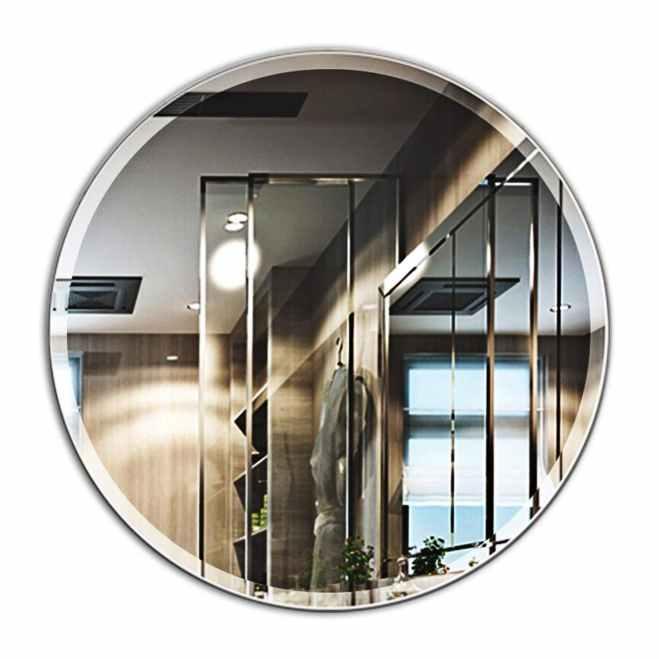 28-Inch Round Frameless Mirror