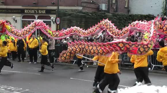 newsflare dragon dance chinese