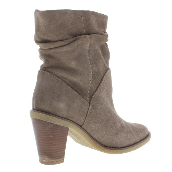 Vince Camuto Womens Parka Taupe Suede Ankle Boots Shoes 8 Medium Bhfo 5313