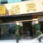 Cheap Hotels In Kaili Shi Book Hotel Promo With Traveloka