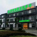 Cheap Hotels In Yancheng Book Hotel Promo With Traveloka