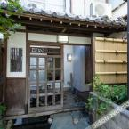 Cheap Hotels In Meguro Book Hotel Promo With Traveloka