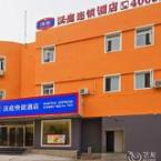 Cheap Hotels In Qingdao Book Hotel Promo With Traveloka
