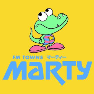 Resultado de imagem para fm towns logo