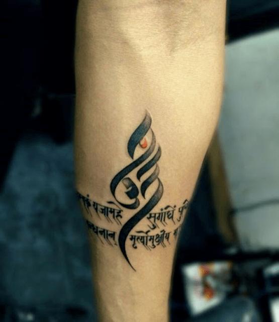 Mahadev Tattoo Designs Hd