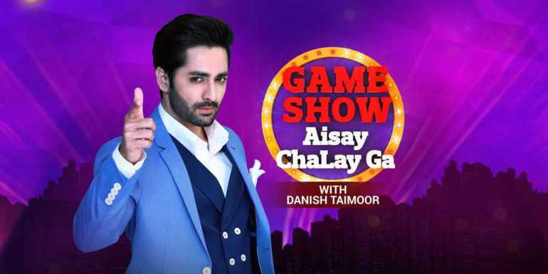 Image result for Game Show Aisay Chalay Ga danish taimoor