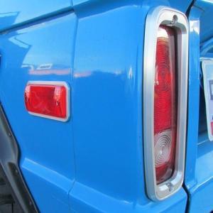 Billet Aluminum Tail Light Bezels, pair  Toms Bronco Parts
