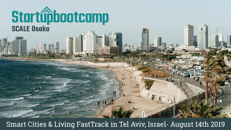 Tel Aviv Israel Smart Cities Living Fasttrack Scale