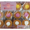 Calories In Iced Fairy Cakes From Tesco