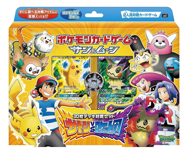 japanese pokemon sun moon