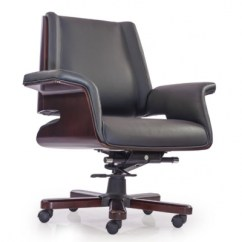Revolving Chair Hsn Code Zoo Wheelchair Buy August Medium Back Black Leather Office Chairs Online