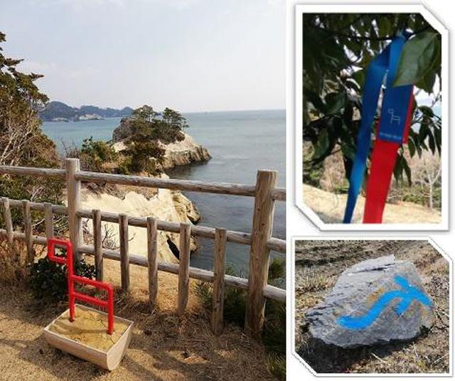 (宮城)癒しと共に生きる道「宮城オルレ」~海と空を満喫する奧松島コース~ - OnTrip JAL