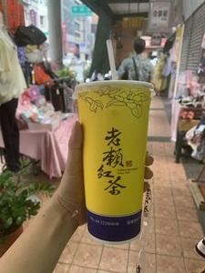 MENU美食誌 | 老賴紅茶