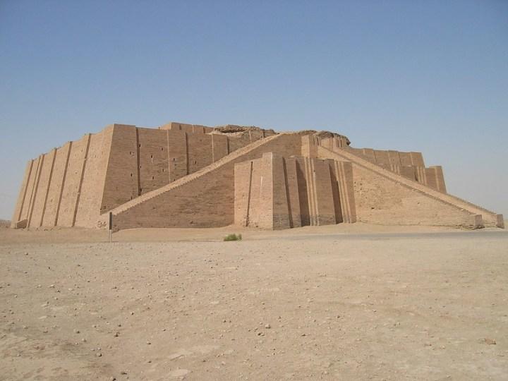 Photo of the Ziggurat of Ur.