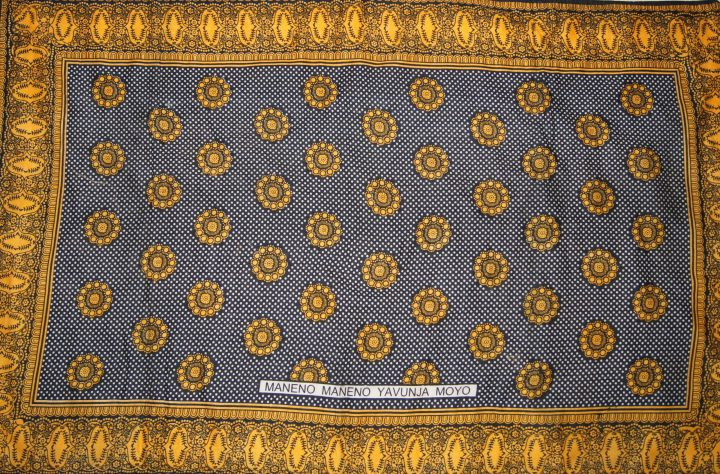 East African cotton kanga with message at the bottom