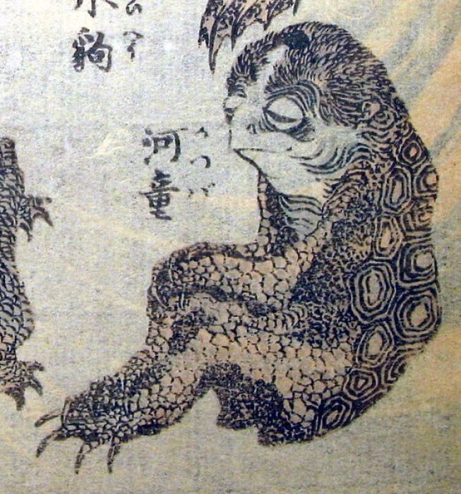 An image of a Japanese Kappa monster.