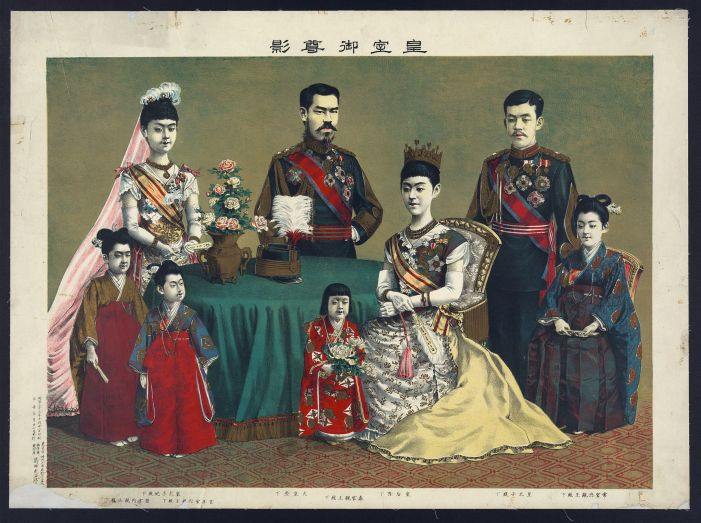 An old painting of the Japanese Imperial Family from the 1900s.ial family