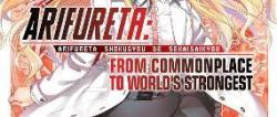 Arifureta: From Commonplace to World's Strongest (Light Novel) Vol. 1