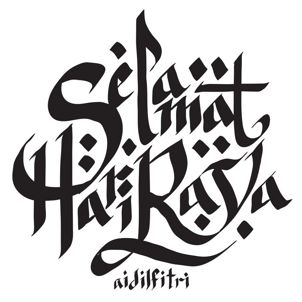 Vector Malay Hand Written Greeting Calligraphy