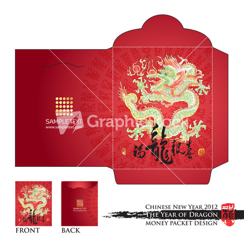 Lucky Red Envelope Template