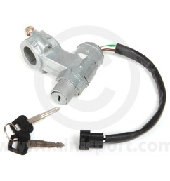 bhm7107 mini steering lock ignition switch assembly with 4 pin wiring plug for all models [ 1200 x 1200 Pixel ]