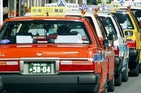 ソフトバンク、日本でタクシー配車展開 中国・滴滴と協業