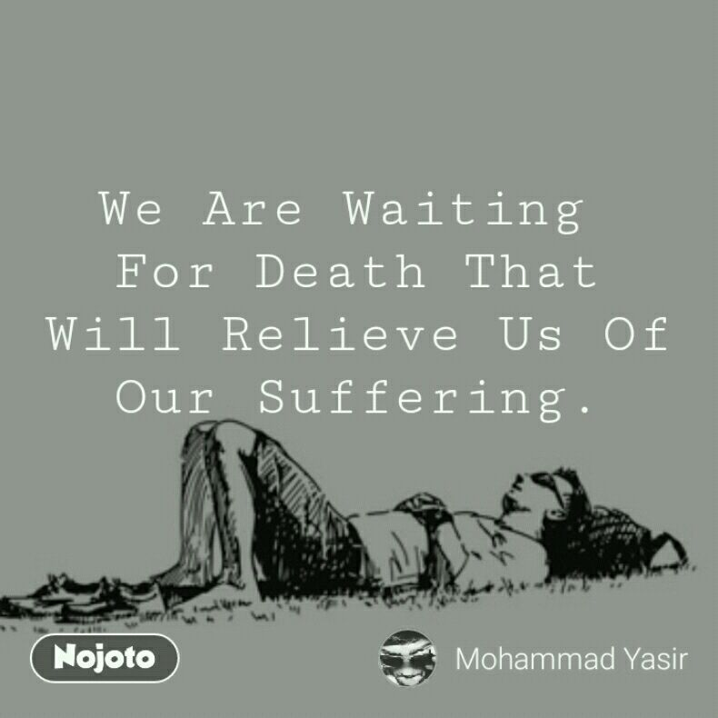 we are waiting for