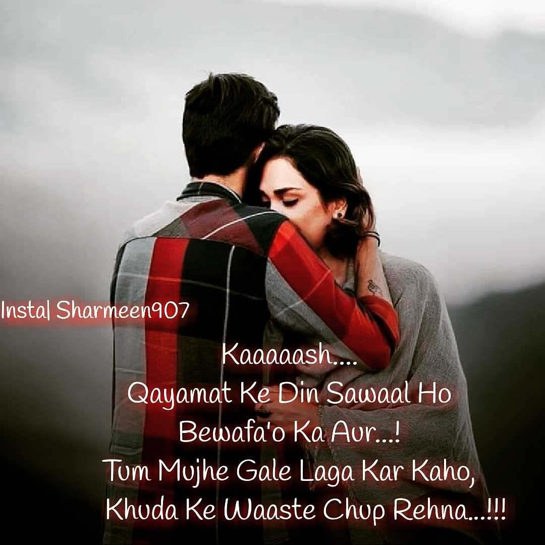 bewafa sad love shayari