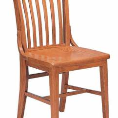 Wooden Library Chair Lafuma Accessories Community Americana Slat Back W O Arms 303a