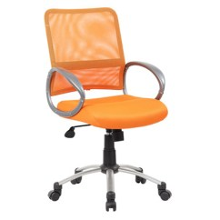 Colorful Desk Chairs Dining Only Boss Vibrant Managers Mesh Chair B6416 Office