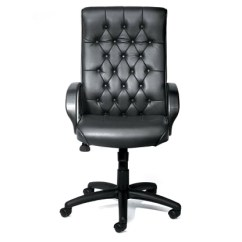 Black Leather Desk Chairs Bucket Chair Covers For Sale Boss High Back Button Tufted Executive B8501 2575wx225dx4246h Buttontufted