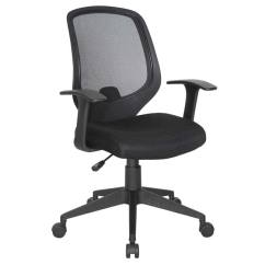 Mesh Back Chairs For Office Sling Patio Target Ofm Essentials Chair E1000 Task