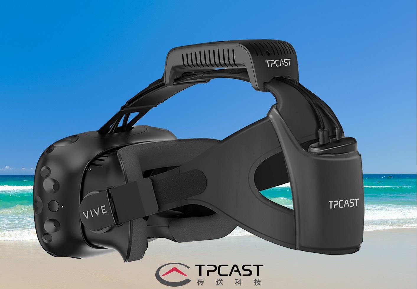 無線版HTC VIVE方案推出!向下相容所有VIVE設備 - Vive   Blog