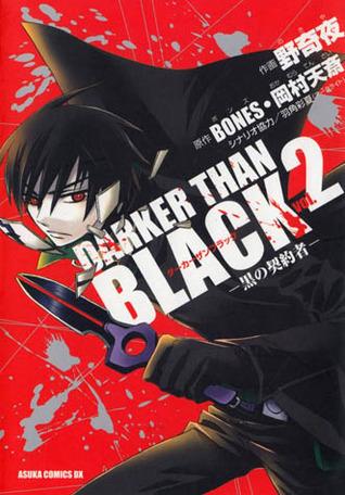 Darker than Black 2 黒の契約者 (Darker than Black, #2)