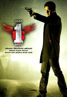 Nenokkidine Full Movie : nenokkidine, movie, Nenokkadine, Telugu, Movie, Online, Watch, Quality