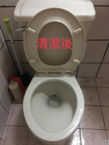 日新居家清潔-PRO360達人網