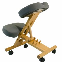Coccyx Kneeling Chair Yellow Leather With Ottoman Relief Memory Foam From 175 44 Additional 2