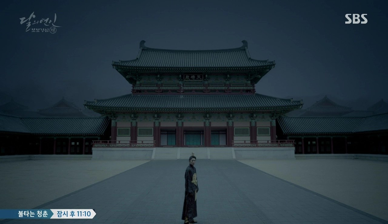 Moon Lovers: Scarlet Heart Ryeo: Episode 20 (Final) » Dramabeans ...