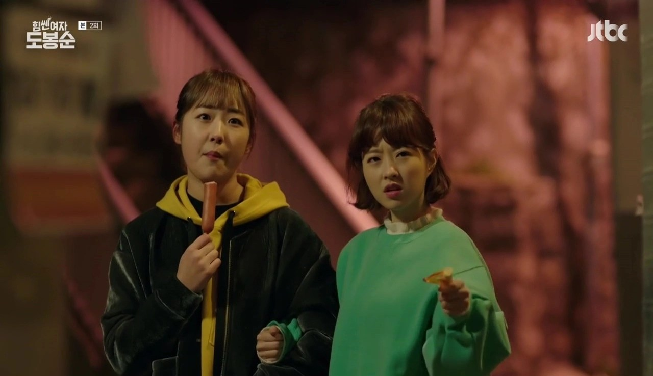 Image result for strong woman do bong soon kyung shim
