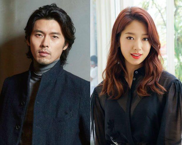 Hyun Bin Update News