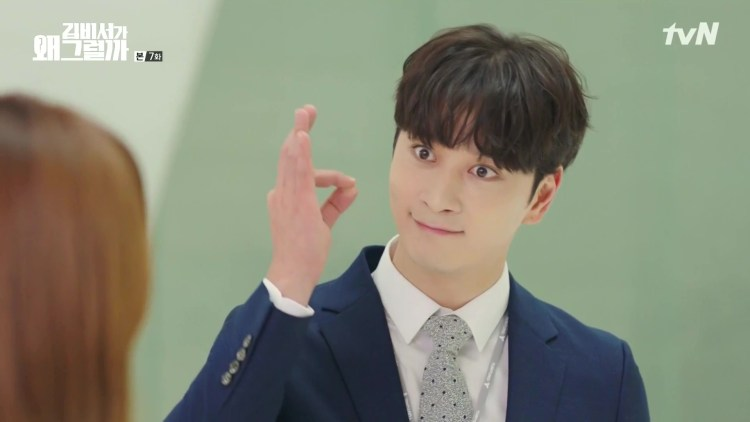 Image result for chansung what's wrong with secretary kim