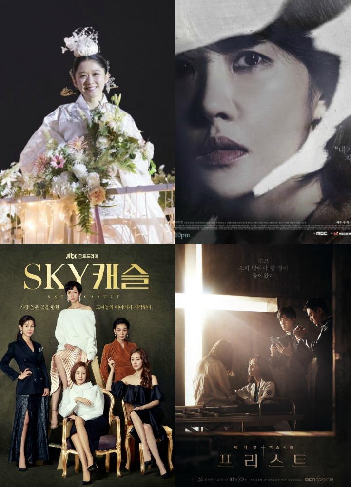 Sky Castle Kordramas : castle, kordramas, Castle, Drama, Poster, Korea